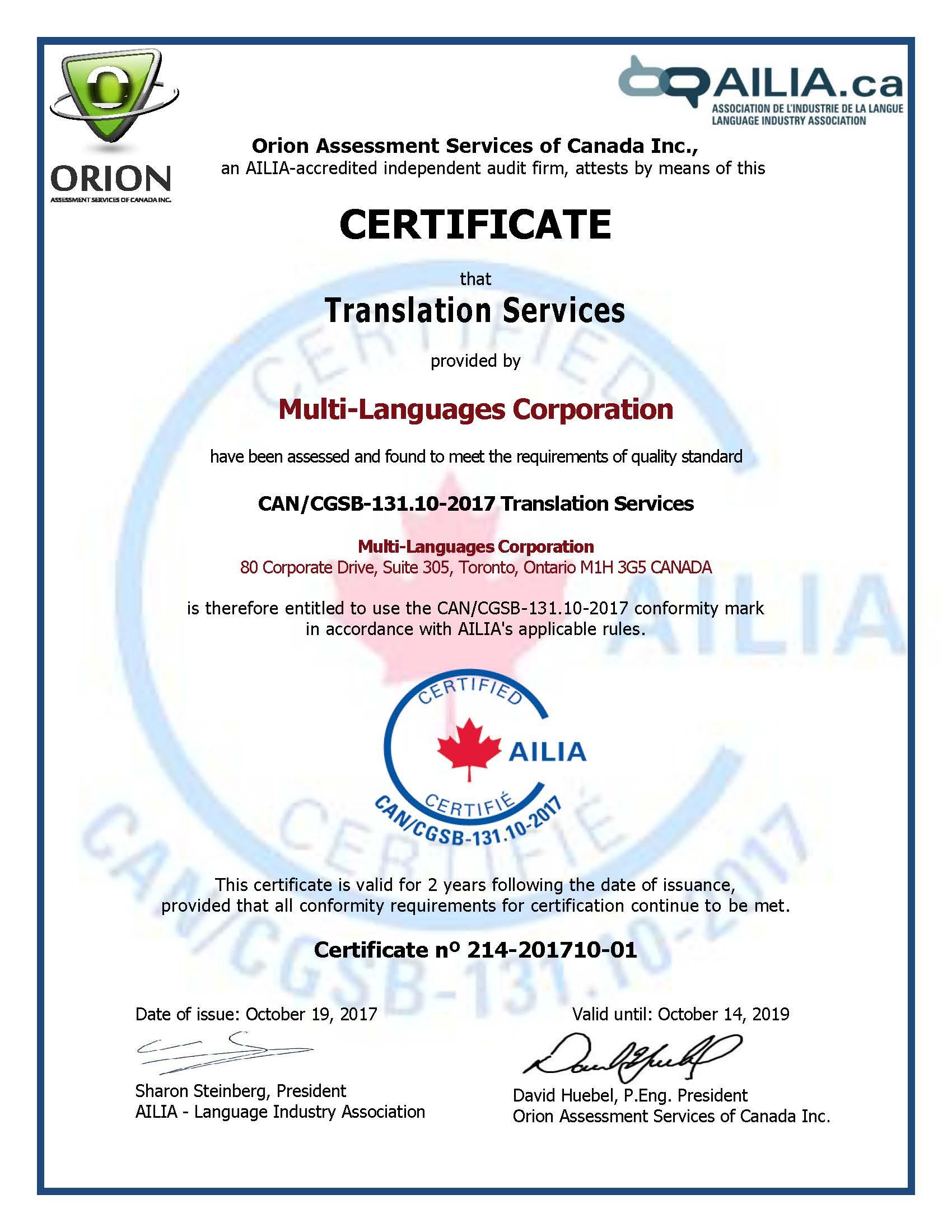 Translation - Interpretation | Certifications - Credentials